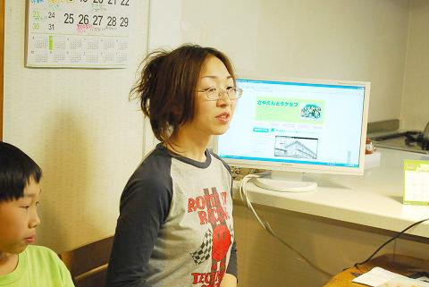 発達障害のホームページを作った福浦さん