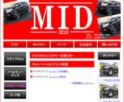 熊本中古車販売MID3210