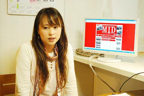 MID3210中嶋さん