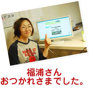 発達障害ホームページ