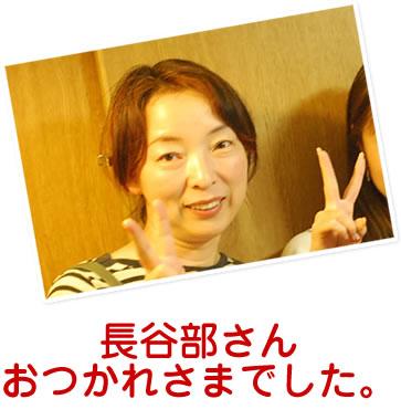 熊本こんねの家ホームページ